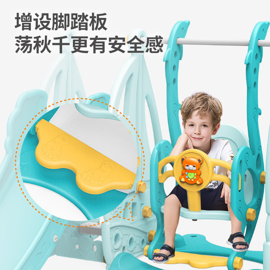 Slide and swing combination children's indoor household multifunctional children's toys kindergarten small baby playground