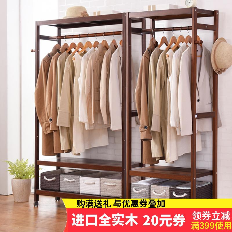 Этаж вешалка спальня одежда полка дерево домой мобильный вешалка простой современный комнатный творческий весить одежду полка