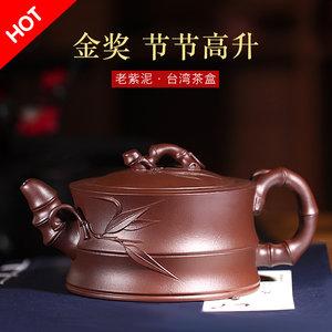 宜兴紫砂壶纯全手工原矿老紫泥石瓢壶竹节大号家用泡茶壶茶具套装