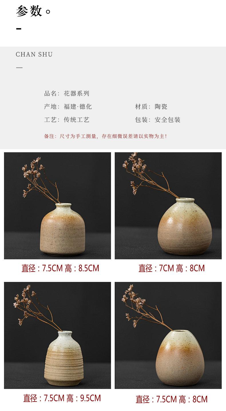 凯伊禅意花器手工粗陶花瓶日式陶瓷花插茶桌水培小花插工艺品摆件