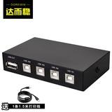 Up и устойчивое устройство для совместного использования USB-принтера. 4-портовый сплиттер. стандартный клавиатура