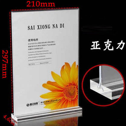 21*29.7 A4 Vertical T-Type Acrylic Table Card Standing Card Display Board