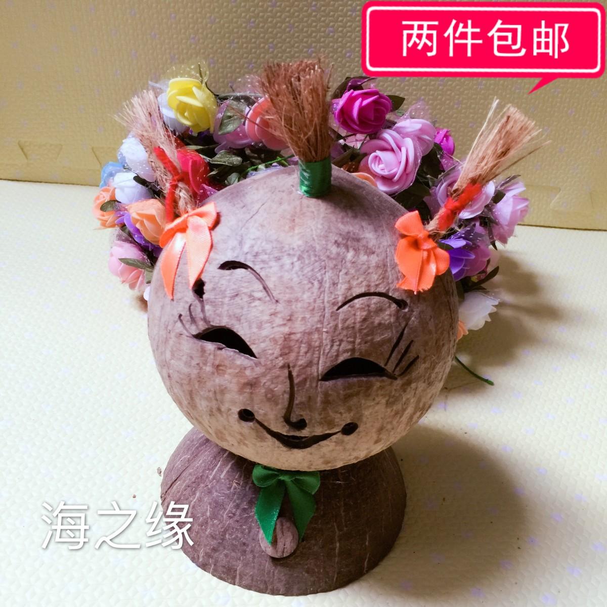 Usd 7 81 Natural Coconut Shell Handicrafts Coconut Shell Doll