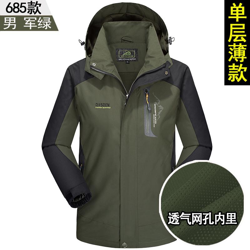 685【тонкий стиль 】 мужской зеленый