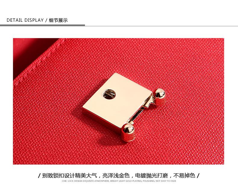 9787最新优化_40.jpg