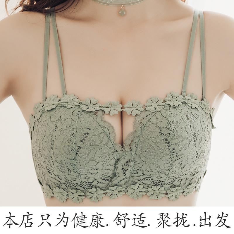Underwear female no rims small chest gather girls strapless bra cover summer beauty back thin section set adjustment sexy