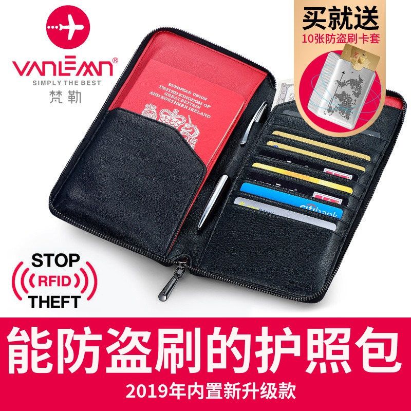 dc846282e Anti-theft brush RFID shield NFC anti-flash payment leather passport bag  large capacity wallet passport clip card package card holder
