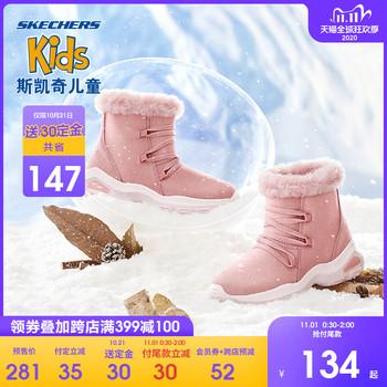Сапоги,  【 продажа цена 134 начало 】Skechers скай странный обувь зима девочки с дополнительным слоем пуха сохраняющий тепло мокасины снег сапоги, цена 4193 руб