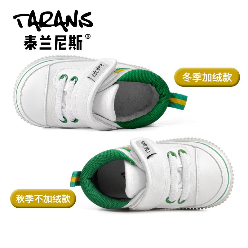 泰兰尼斯男宝宝学步软底叫叫机能鞋