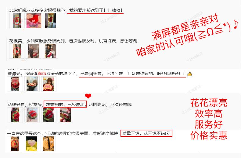 朵红玫瑰花束生日鲜花速递同城南京合肥上海武汉成都全国配送店详细照片