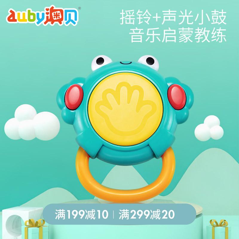 澳贝小鼓青蛙鼓声拍拍鼓宝宝手拍儿童光音乐鼓器婴儿玩具6-12个月
