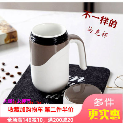 Ceramic liner thermos mug office female and male water cup with lid with handle household creative personality simple mark teacup