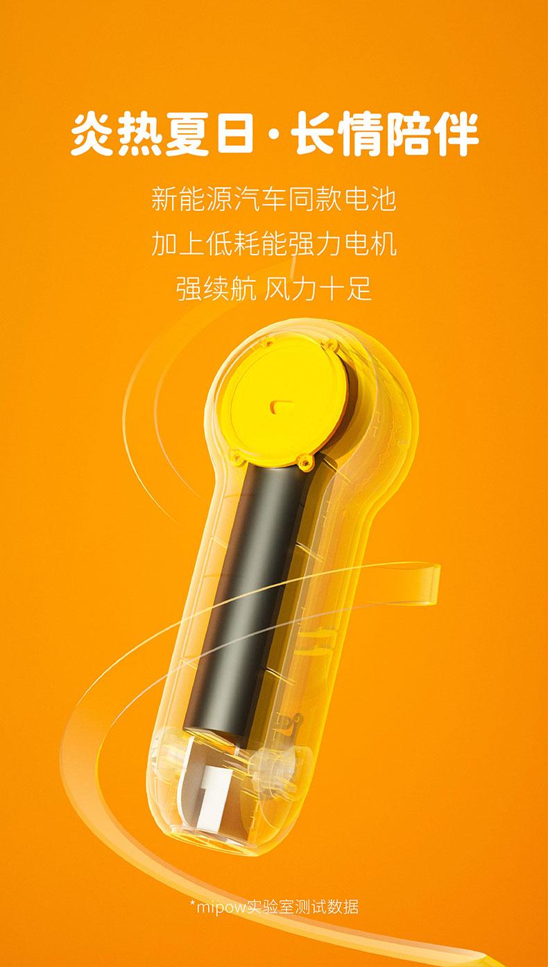 MIPOW米菲 迷你折叠小风扇 可做充电宝 图4