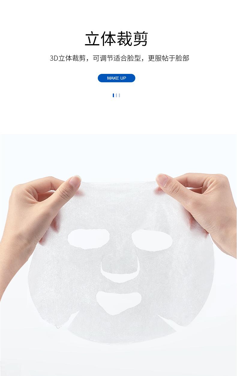 贝览得压缩面膜蚕丝工艺一次性面膜纸扣鬼脸湿敷水疗超薄粒详细照片