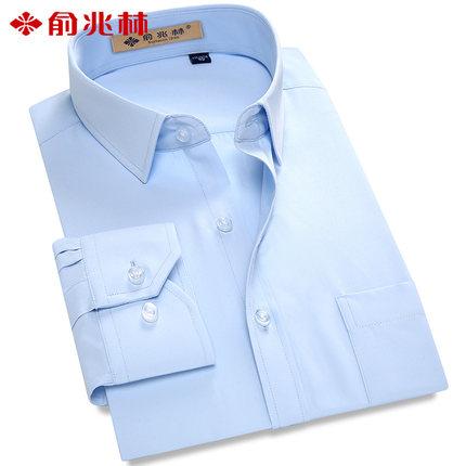 俞兆林长袖衬衫男士工装上班加大加肥大码正装浅蓝色商务纯色衬衣
