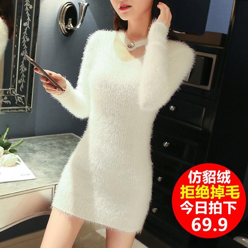 仿貂绒女士秋冬新款套头中长款毛衣女韩版宽松打底衫女装针织衫
