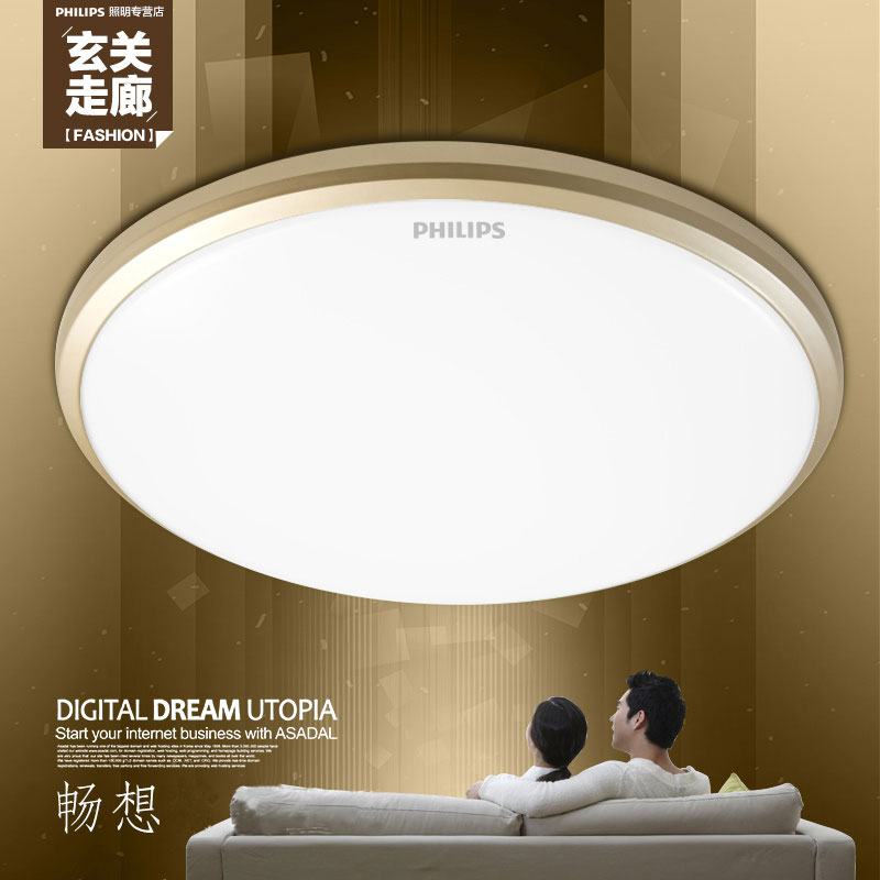 USD Philips LED Ceiling Light Everleen Round Bedroom Dining - Round kitchen light fixtures