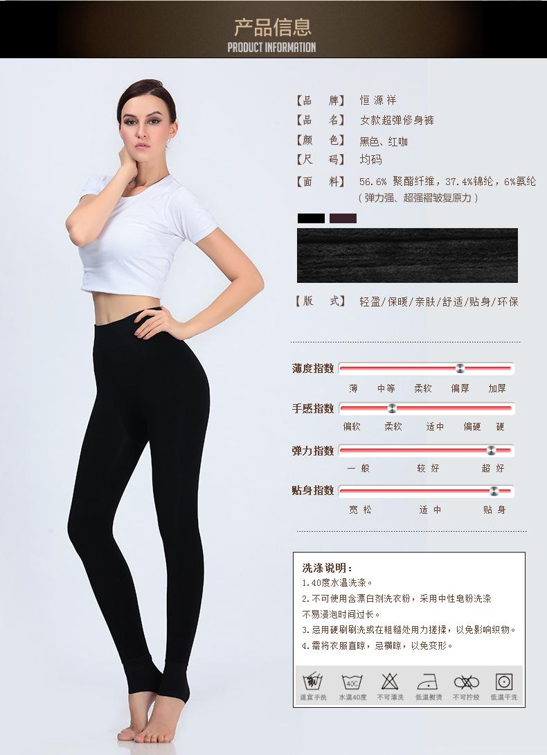Pantalon collant jeunesse ZD00913 en nylon - Ref 773597 Image 12