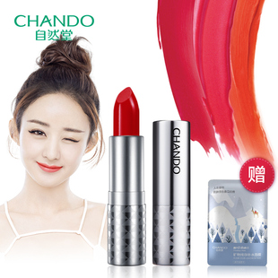 Nature Hall Brightening Lip Balm Student Moisturizing Moisture Lasting Multi-color Sexy Lipstick Lipstick Makeup