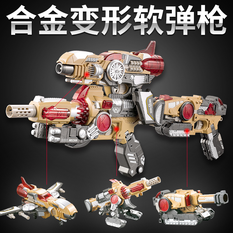 Armor force alloy deformation soft bullet gun can launch bullets boy child toy Diamond Armor mech robot