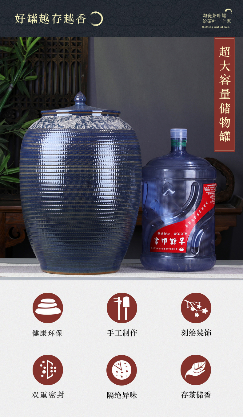 Variable oversized puer tea caddy fixings jingdezhen ceramic seal cylinder 50 cake home tea cake storage tanks of the big yards