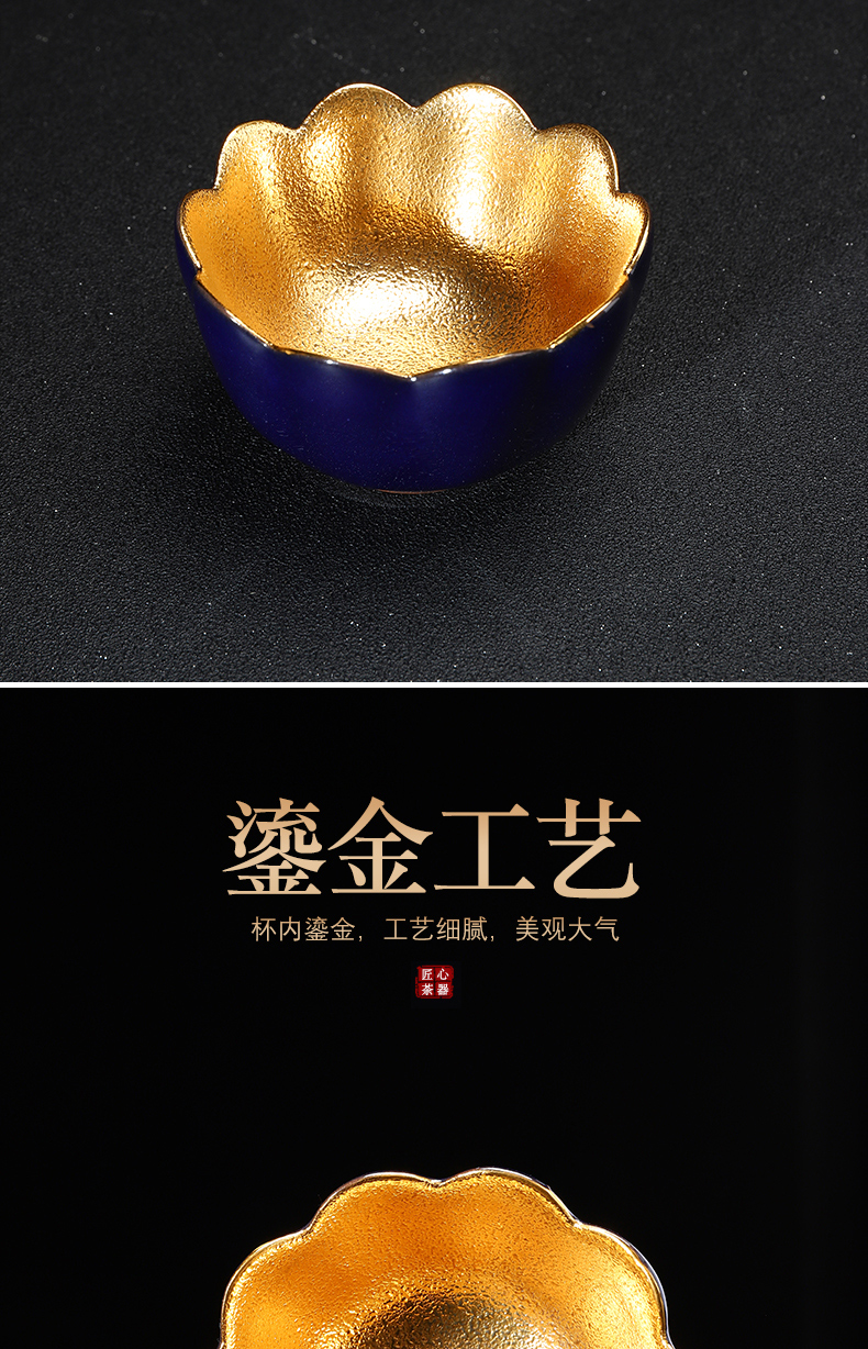 Recreational product gold violet arenaceous mud cup household move master zhu ceramic kunfu tea light cup single cup gift boxes