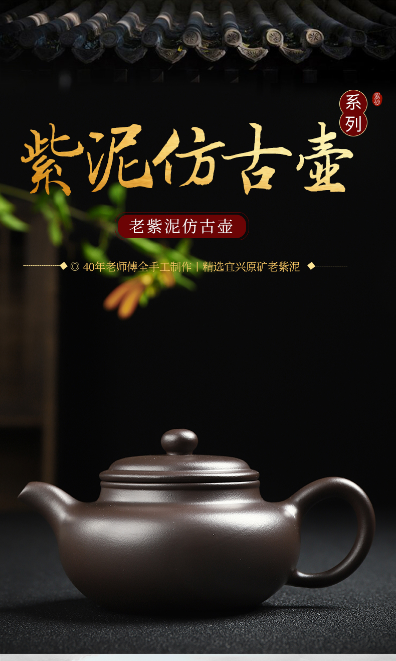 Recreational product purple clay pot of run of mine ore mud zhu hand antique pot of tea purple sand teapot household size capacity 200 c
