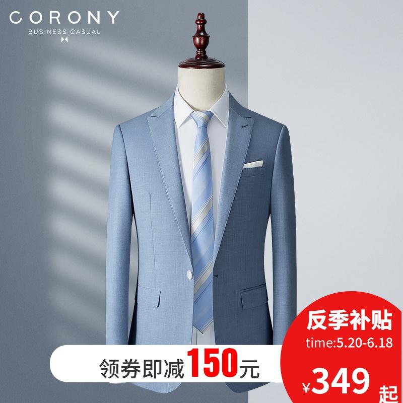 酷诺尼西装外套男韩版修身休闲单西便西一粒扣商务男士羊毛西服