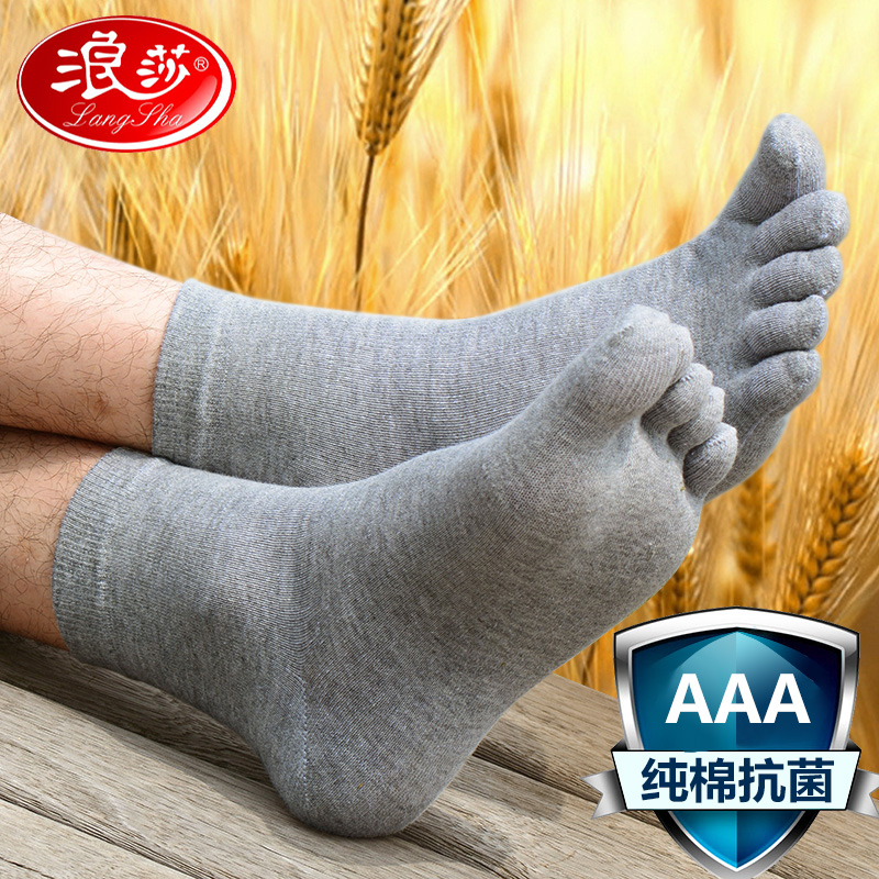 Five Finger socks men cotton tube cotton lingsha deodorant absorbent autumn and winter thickened toe socks five toes