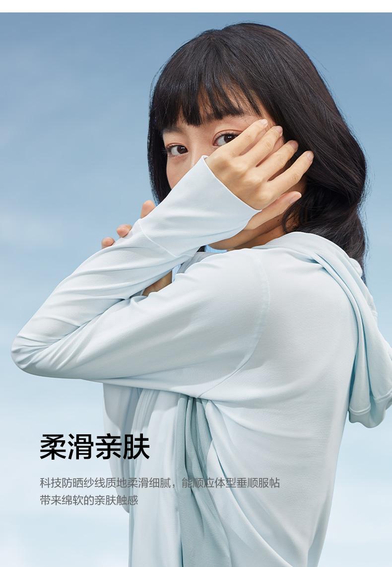 蕉下 微孔透气 时尚防晒皮肤衣 UPF50+ 图21