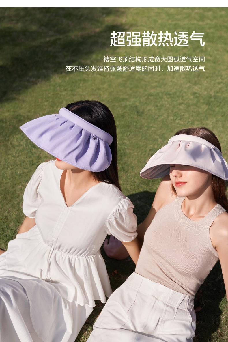 蕉下贝壳防晒帽女防紫外线夏季遮脸沙滩遮阳帽