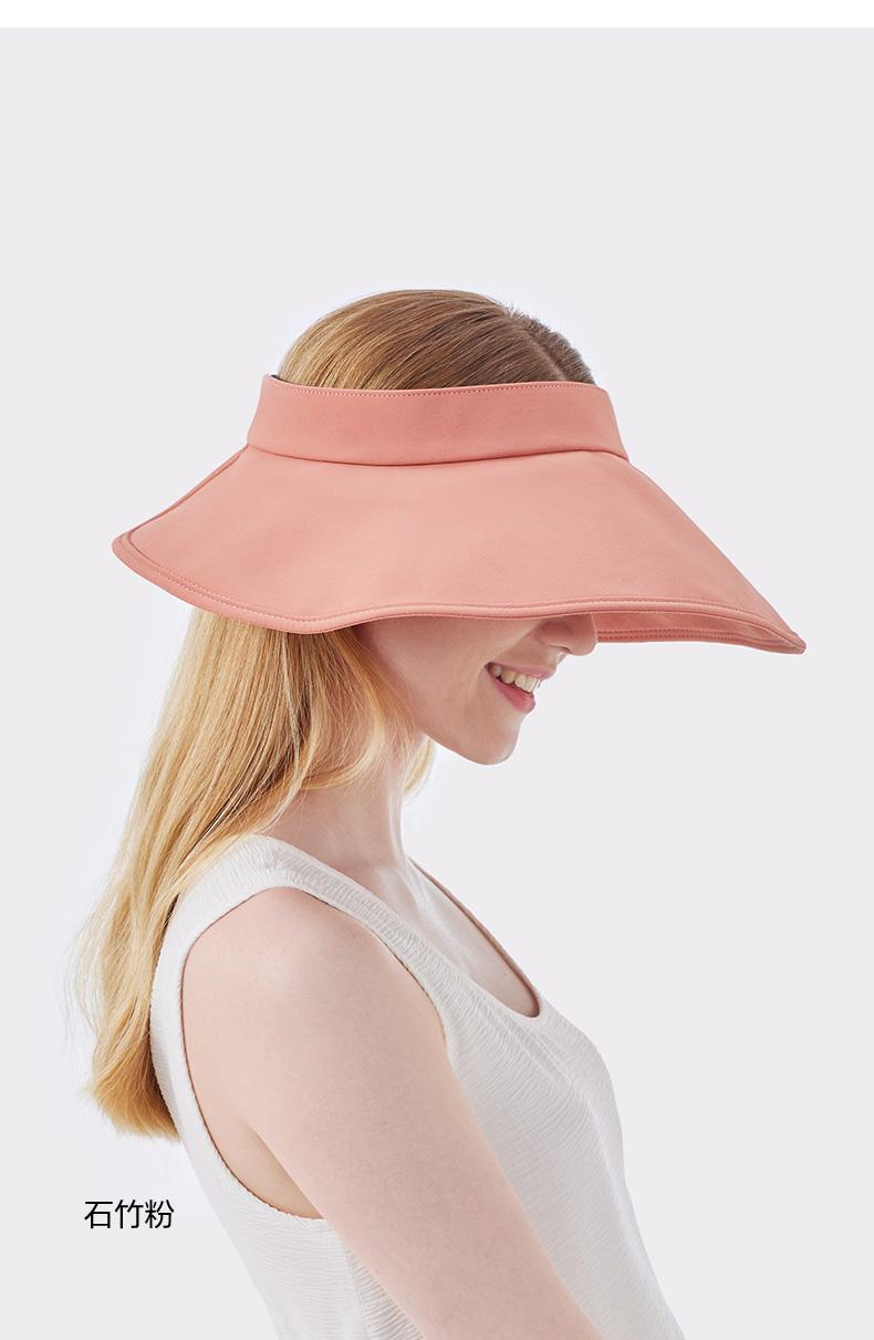 蕉下空顶防晒帽女夏防紫外线沙滩遮阳帽