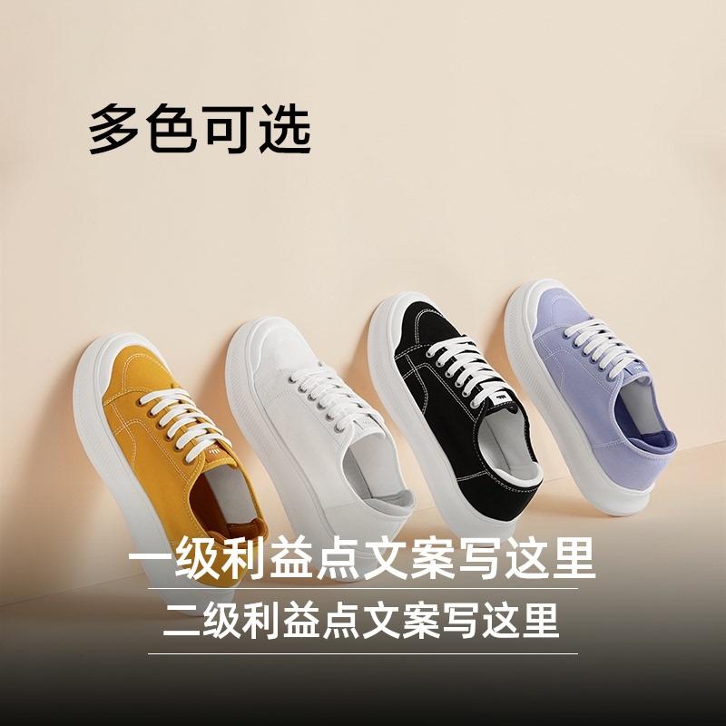 Beneunder 蕉下 街旅系列 帆布鞋 天猫优惠券折后¥169包邮(¥219-50)男、女款多色可选