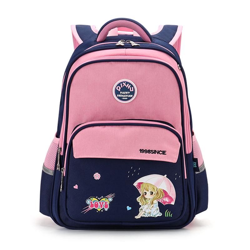 【1-6年级】儿童书包高颜值背包