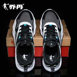Jordan sports shoes men's shoes summer mesh breathable running shoes 2021 new genuine casual shoes daddy shoes men's shoes