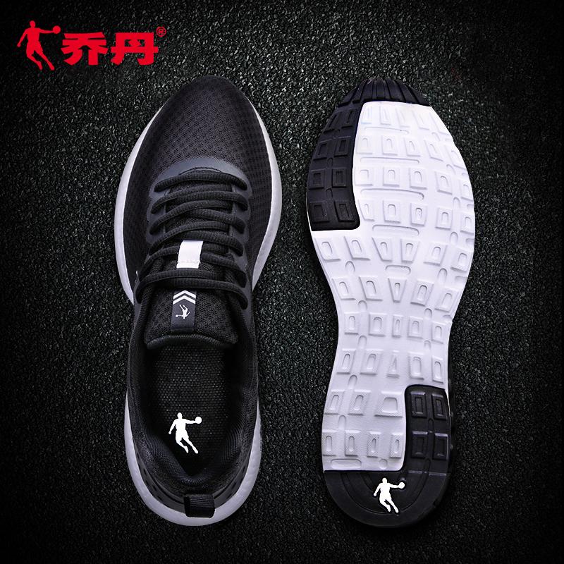 乔丹运动鞋男正品2019春夏季新款鞋子网鞋v正品男鞋透气网面跑步鞋