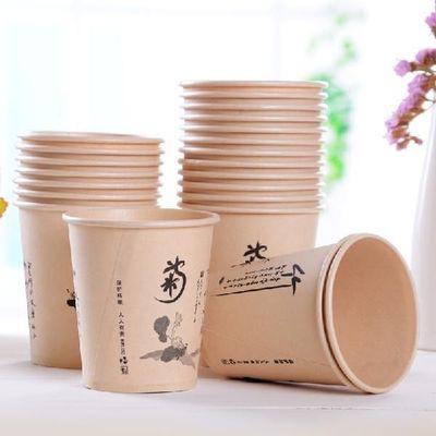 100只装口杯水杯家用加厚商用超市商务纸杯一次性杯子杯子