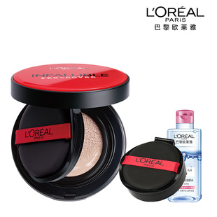 L'Oreal red fat man air cushion BB Cream