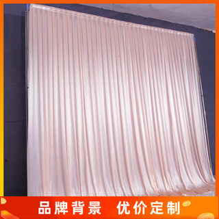 Free shipping wedding background veil wedding stage ice silk cloth curtain bottoming curtain body activity photography curtain Sharman drapery