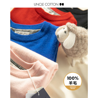 Uncle cotton children's wool sweater girl 2020 spring new boy baby round neck knitted pullover