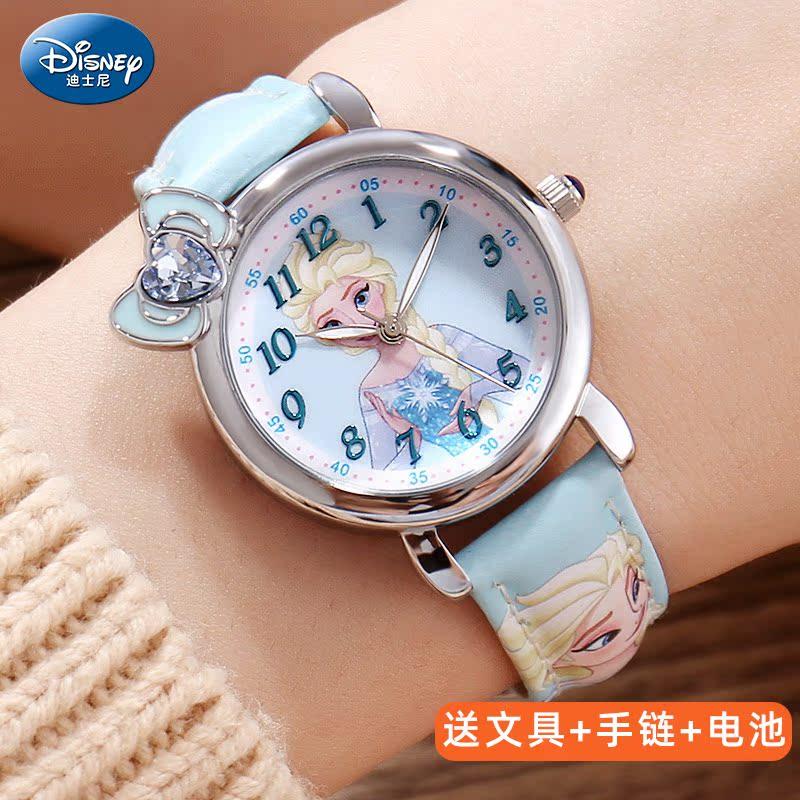 迪士尼女童卡通儿童奇缘幼儿指针式手表防水女孩冰雪小学生爱莎