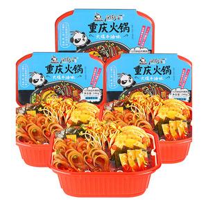 麻辣多拿牛油懒人方便速食自助自煮即食网红自热麻辣素小火锅3盒