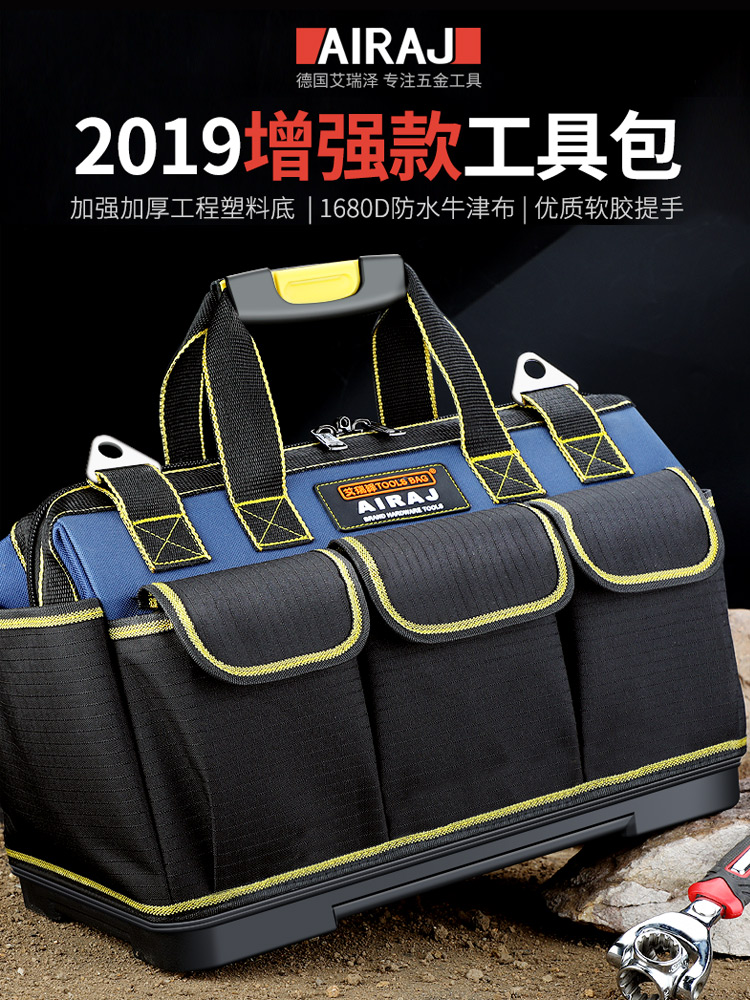 Portable electrician special tool bag multi-function maintenance installation canvas large thickened tool bag work waist bag trumpet