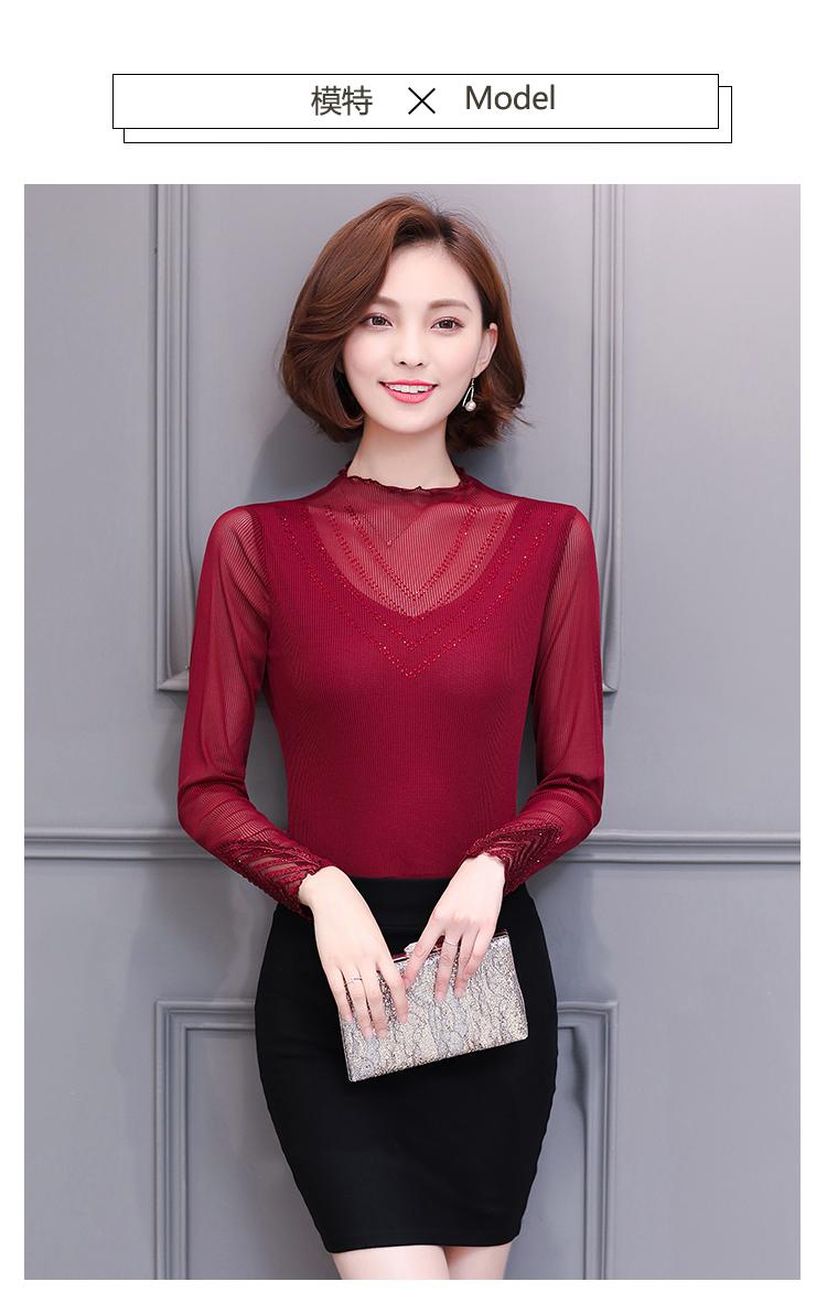 6052#实拍 2017网纱蕾丝衫大码立领韩版修身显瘦百搭上衣打底衫