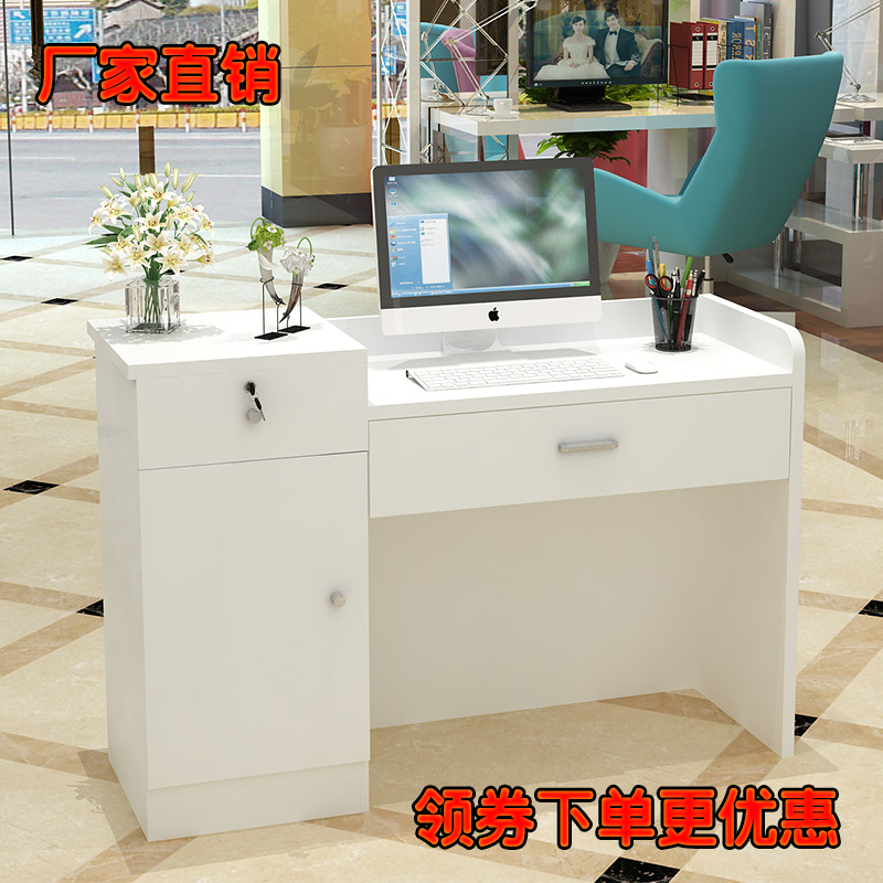 simple modern clothing store cashier in the supermarket checkout counter cashier beauty salon reception desk front desk - Salon Reception Desk