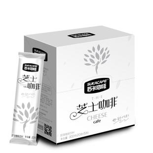 香醇芝士咖啡芝士速溶咖啡