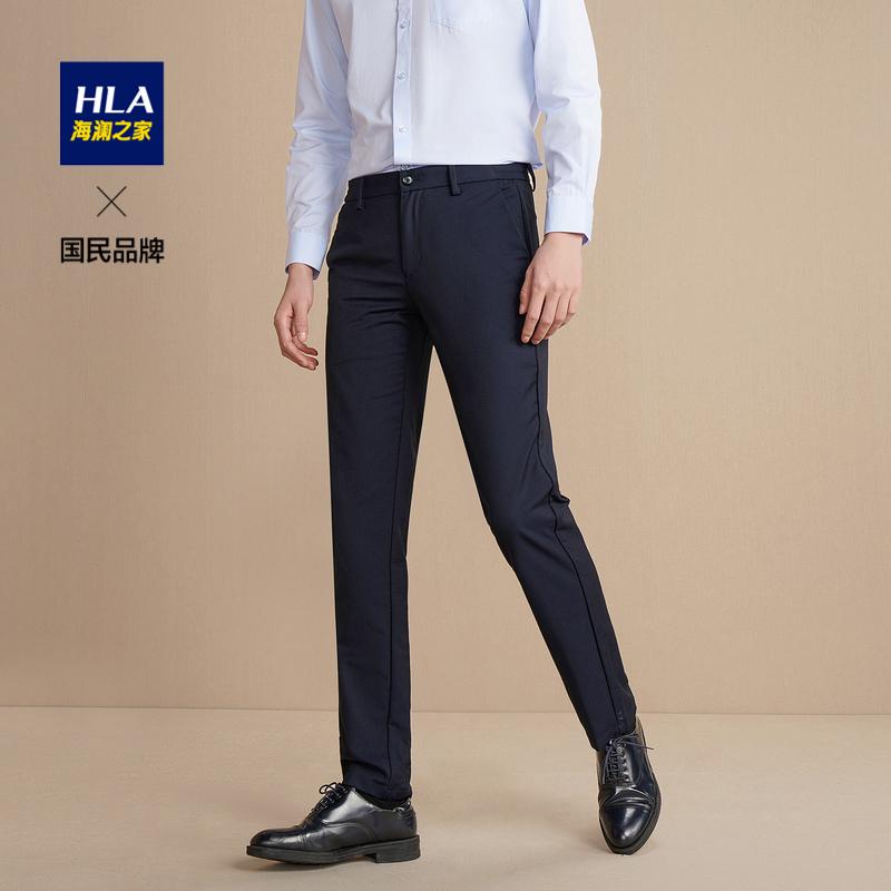 HLA/海澜之家男士休闲裤长裤