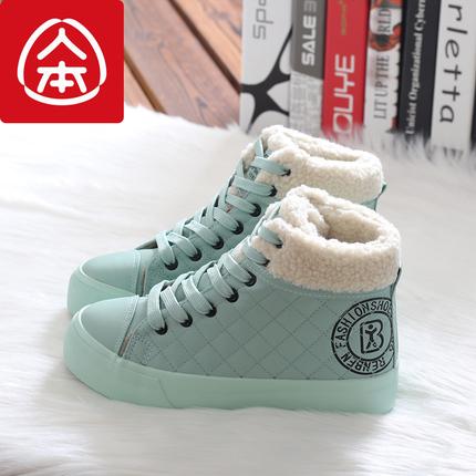 人本2019粉色加绒保暖平底短靴子女冬季韩版中学生棉鞋少女雪地靴
