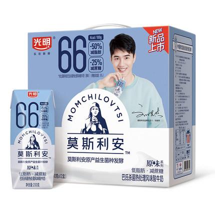 光明 莫斯利安 低脂减糖原味酸奶 200g*12盒 51.9元包邮