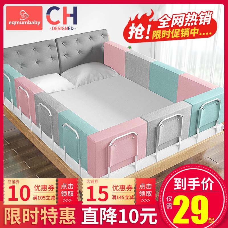 床圍欄寶寶防摔防護欄嬰兒童安全防掉大床擋板床圍軟包通用床護欄